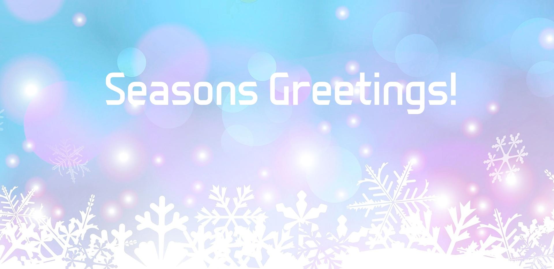 seasons-greetings2